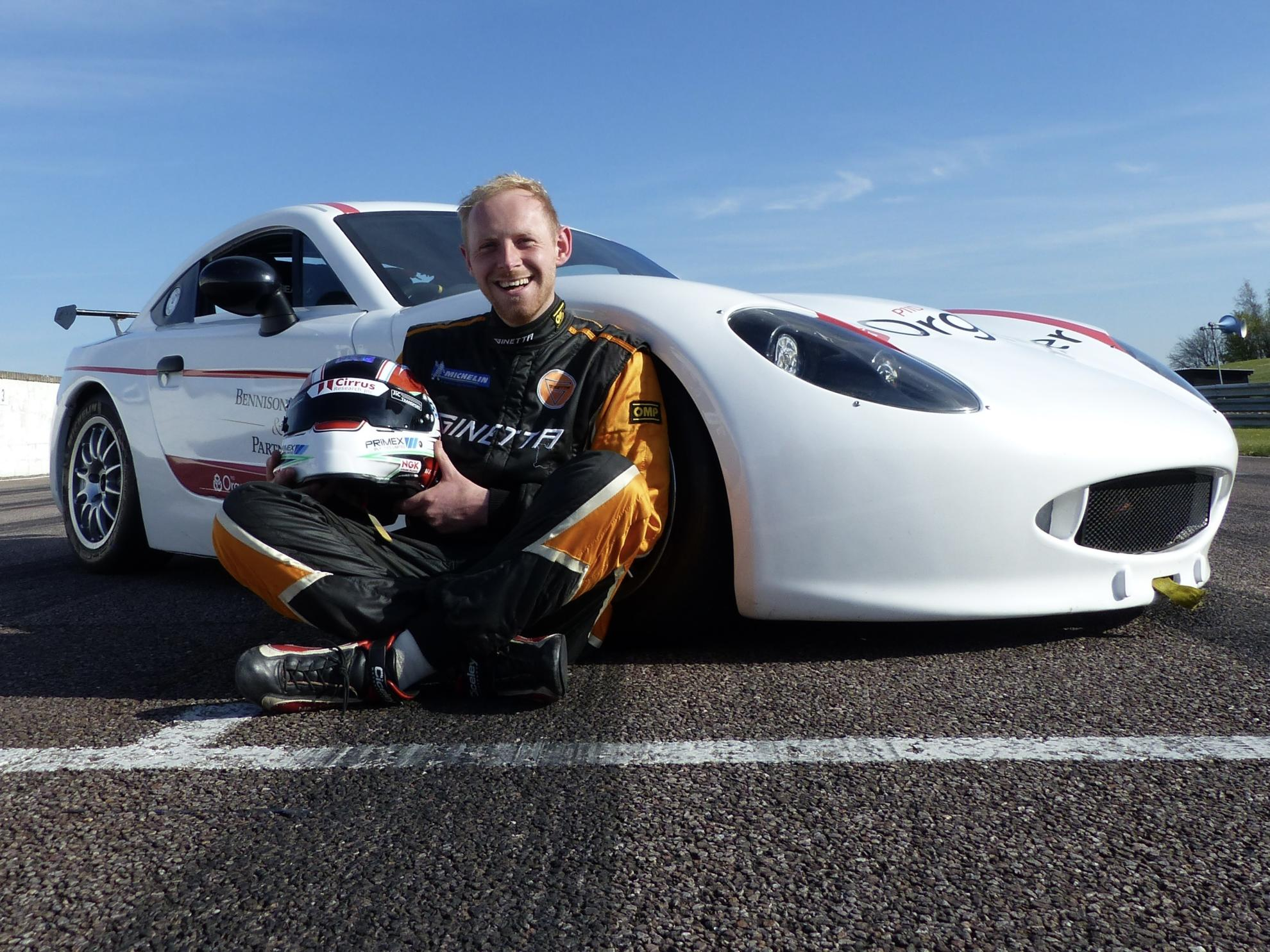 Breakell Racing Add Ginetta GT5 Challenge Entry