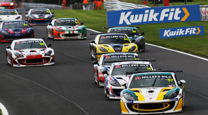 Preview: Ginetta GT4 SuperCup, Round Four, Thruxton