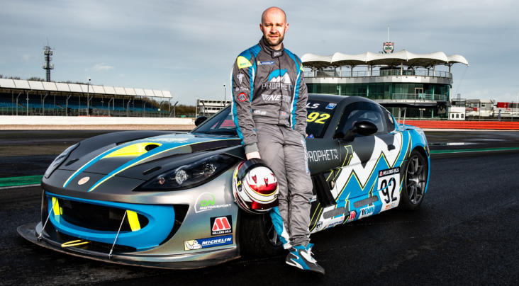 Jamie Falvey Set For Millers Oils Ginetta GT4 SuperCup Debut